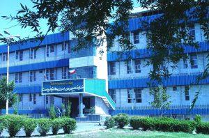 دانشگاه علوم پزشکی کرمانشاه